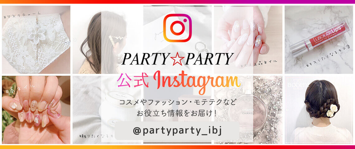 PARTY☆PARTY公式インスタグラム