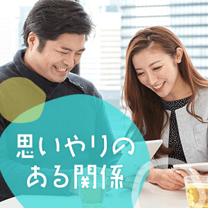 MAX18vs18 メガお見合い☆素敵な恋人募集中