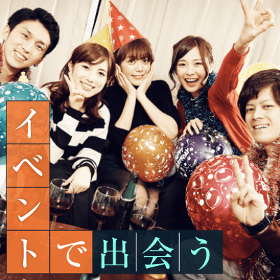 https://www.partyparty.jp/img/party_img/14/00115.png