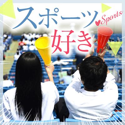 5/3(日)19:45〜オンライン/新宿で開催の婚活パーティー。New!新企画/自然なグループトーク/お酒も飲めます