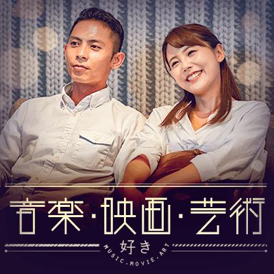 5/5(火)11:00〜オンライン/東京で開催の婚活パーティー。New!新企画/1対1で全員と話せる/自分のスマホで使いやすい