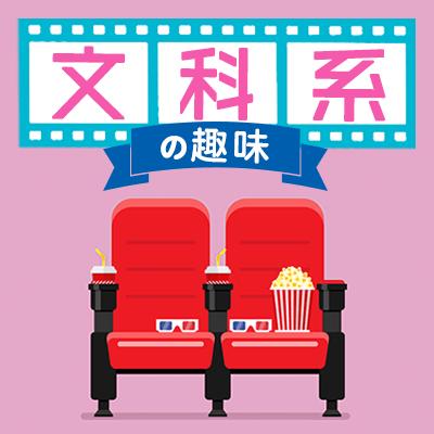 5/6(水)17:30〜オンライン/東京で開催の婚活パーティー。自然なグループトーク/お酒も飲めます/自分のスマホで使いやすい