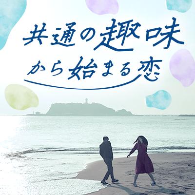 東京都/有楽町エリア/有楽町ラウンジで2020/7/20 (月)開催の婚活パーティー(お見合いパーティー)「《明るい笑顔/思いやりがある/癒し系》周りに自慢できる彼女♪」の詳細。パーティーの特長や内容・参加資格・料金・会場アクセス案内はここでチェック!