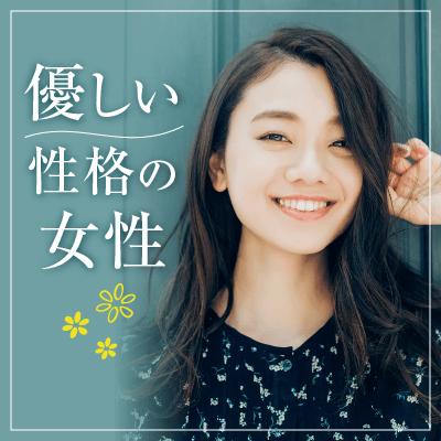 【東京駅/4階】駆け引きNG!「素直な恋がしたい」男女のためのパーティー♡