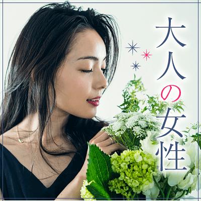5/7(木)19:30〜オンライン/新宿で開催の婚活パーティー。特別価格でお得に参加/連絡先交換もOK/自分のスマホで使いやすい