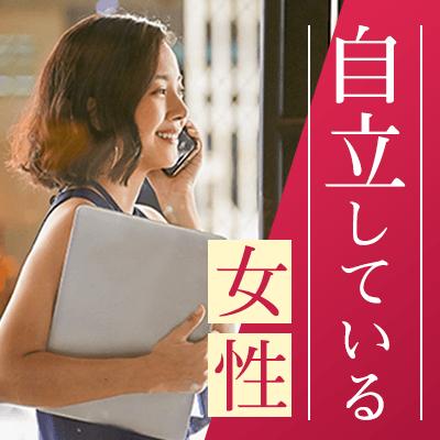 5/10(日)15:00〜東京駅/5階で開催の婚活パーティー。価値観が合う人がいい/連絡先交換もOK/個室6対6