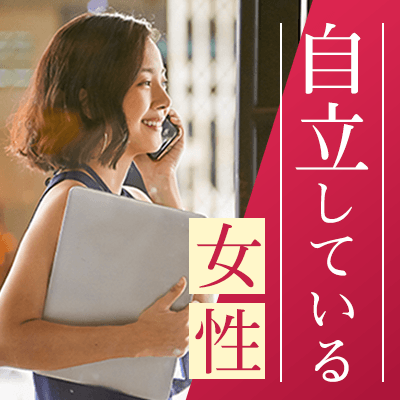 東京都/東京駅エリア/東京ラウンジで2020/11/24 (火)開催の婚活パーティー(お見合いパーティー)「《女性らしい雰囲気》&《3人以上とお付き合いしたことがあるモテ》女性」の詳細。パーティーの特長や内容・参加資格・料金・会場アクセス案内はここでチェック!