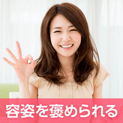 【渋谷・表参道】綺麗or可愛いor色気がある!容姿褒めらるオーラのある女性編♡