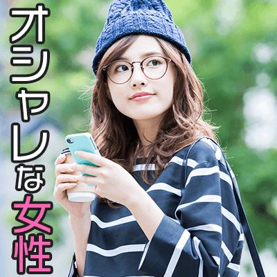 【東京駅/5階】《高身長》&《オシャレに気をつかっている》男性大集合!