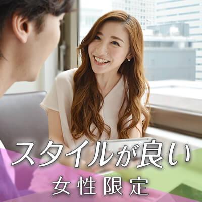 【銀座/4階】\贅沢企画/スレンダー&美脚など魅力的な容姿の女性編