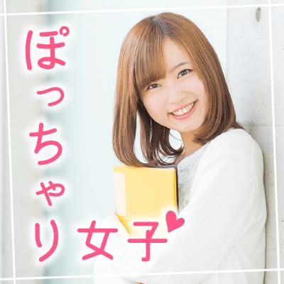 【浦和】《女性20代から♡》初婚のふわふわマシュマロ女子が大集合!