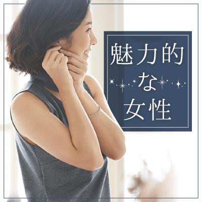 【新宿西口/11階】\現在20代女性が半数以上♡/《肌・髪が綺麗+グラマーな女性》