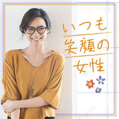 【新宿】《28~31歳まで半数以上♡》笑いの絶えない家庭が理想の皆様へ