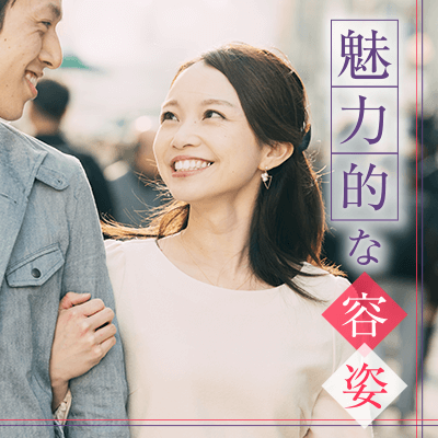 5/9(土)11:20〜新宿西口/11階で開催の婚活パーティー。まずは恋人探しから/恋人募集中/個室6対6