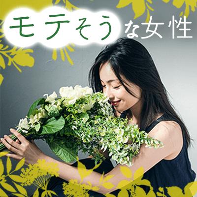 5/7(木)12:00〜オンライン/新宿で開催の婚活パーティー。魅力的な容姿/恋愛に前向き/1対1で全員と話せる