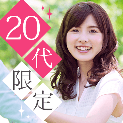 【銀座/4階】\男女20対20♡/年収700万円以上&理想の恋人TOP3の男性編