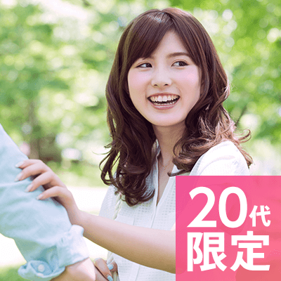 【新宿西口/11階】婚活ビギナー応援企画!《男性24~29歳位×女性20~27歳》