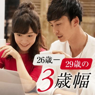 【川崎】男女完全同年代3歳幅【26~29歳限定】