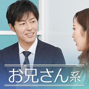 神奈川県にお勤め・お住まいの方限定♡頼れる一人暮らし男性編