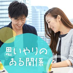 自分の直感を信じたい☆右脳派の男女限定!!