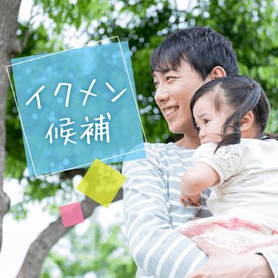 埼玉県の婚活パーティーの開催