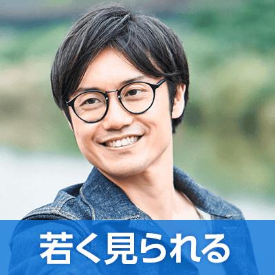 『恋人いそう』or『若くみられる』タイプの男性集合♡パーティー♪