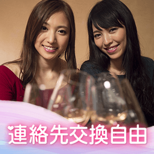 カジュアルセレブ☆価値観重視de MY STYLEカード付パーティー