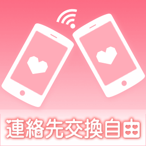 https://www.partyparty.jp/img/party_img/22/00005.png