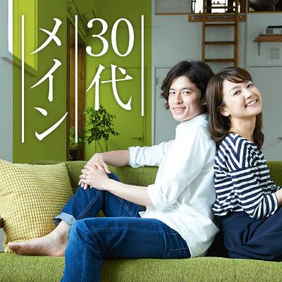 【神奈川/横浜】30代の個室婚活《高身長、お洒落、爽やかetc..》魅力的な男性編