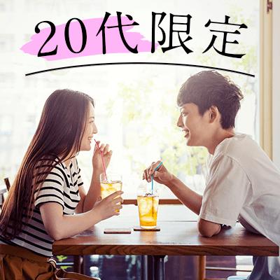 【埼玉/大宮】《男女29歳まで》彼氏にしたいTOP3&一途で誠実な男性編