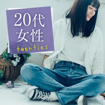 【東京駅/4階】20代メイン♪《高身長・オシャレなど!人気トップ7に該当する男性♡》