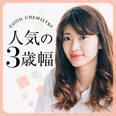 【東京駅/5階】\20代女性多数♪/《一人暮らしor得意料理がある女性メイン♡》