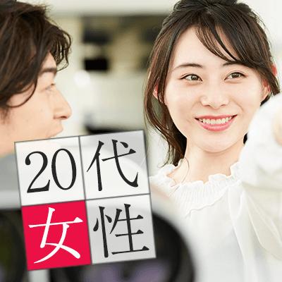 5/4(月)16:00〜オンライン/新宿で開催の婚活パーティー。特別価格でお得に参加/New!新企画/自分のスマホで使いやすい