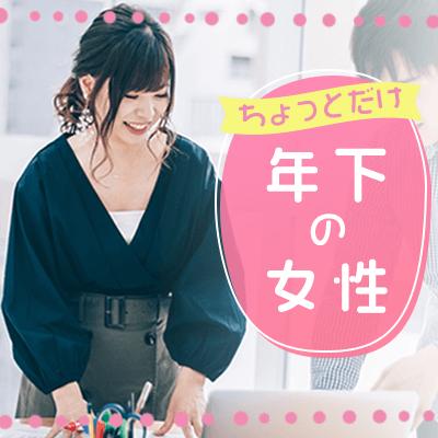 5/9(土)11:30〜オンライン/東京で開催の婚活パーティー。恋する同年代♡/恋愛に前向き/1対1で全員と話せる