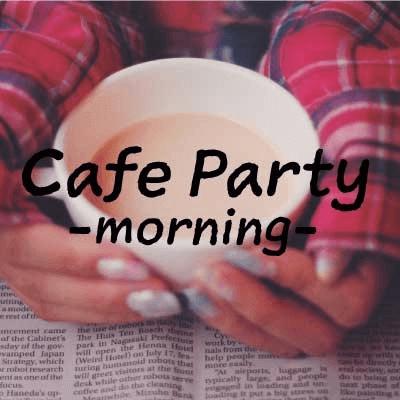 【新宿南口】《朝カフェ☆合コン》朝活で爽やかに出会う♡モーニング付きパーティー