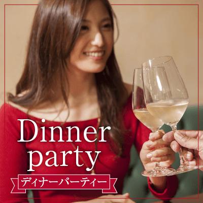 【銀座コリドー街】銀座ワインでわいわい月曜飲み ♪平日限定お手軽ディナー♪