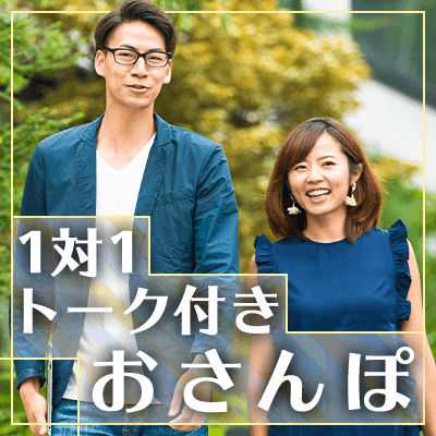 https://www.partyparty.jp/img/party_img/32/00103.png