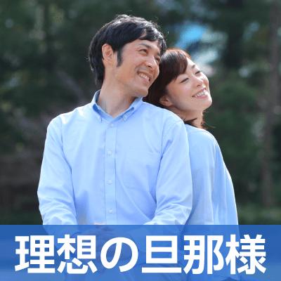 \ジェントルマン/集合パーティー☆