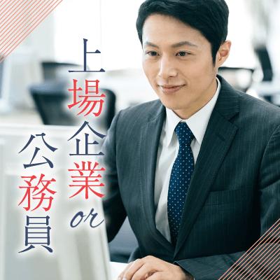 金沢の個室婚活パーティー♡旅行好きの男女編♡