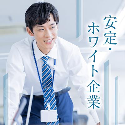 《同年代》安定した職業×オシャレ男性♡♡
