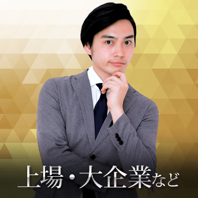 《年収500万円以上/理系企業勤務/公務員》男性限定♡パーティー
