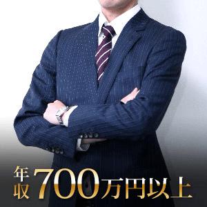 男女30代メイン婚活《年収700万円以上男性》限定パーティー