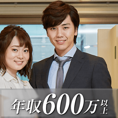 【銀座/4階】癒しのある穏やかな恋愛がしたい❤年収600万円以上の男性編