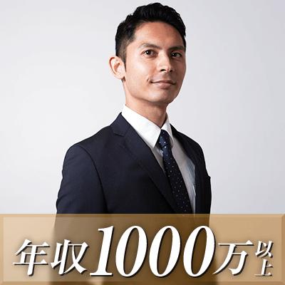 【銀座/4階】\年収1.000万円以上/容姿・スペックの優れた方編