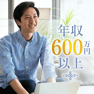 【銀座/6階】《年収600万円以上×30代男性メイン》付き合いたい男性条件TOP3