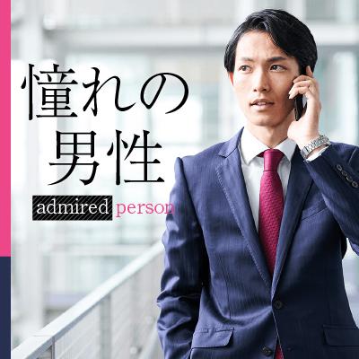 金沢の個室婚活♡超ハイスペ男性×20代女性♡