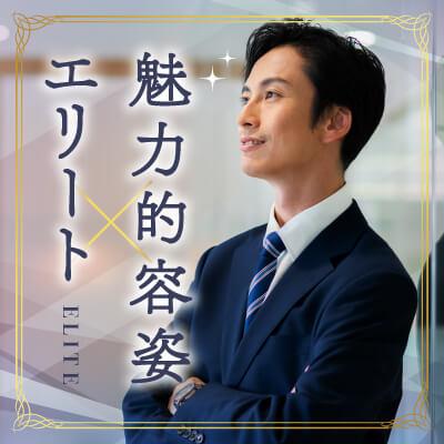 魅力的な男女の出逢い♡金沢の個室婚活