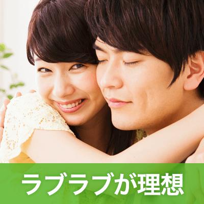 同年代♡《奈良に在住orお勤め》近くて会いやすい♡近キョリ恋愛編