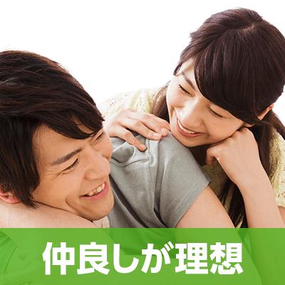 《同年代》近距離恋愛派♡神奈川にお住まいorお勤めの男女編