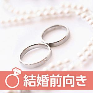 記念日・誕生日など《2人の記念日を大切にしたい♡》結婚前向き男女